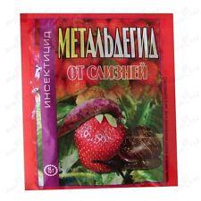 Metaldehyde 15 g / Protection against slugs/ fertilizer