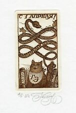 Cat Snake April Fools' Day, Library of the State Hermitage Ex libris N. Kazimova