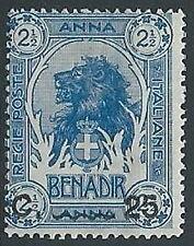 1906-07 SOMALIA LEONE SOPRASTAMPATO 25 CENT SU 2 1/2 A MH * - G113