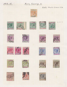 Cyprus. 1912-15. 10pa to 18pi. Good/fine used selection.