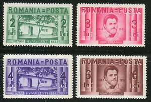Romania 1937 MNH Mi 524-527 Sc 463-466 Ion Creanga , writer.Birthplace,house **