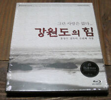 The Power of Kangwon Province ( Blu-ray )/ Hong Sang Soo /Region ALL/English sub