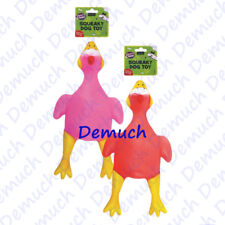 New Squeaky Dog Toy Duck Chew Puppy Fun Play Toy Strong Tough PVC 25cm UK ✔