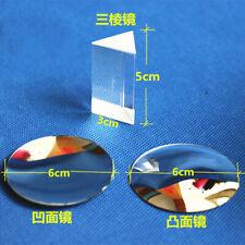 3pcs Children's educational toys science equipment convex prism concave lens