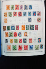 Russia Massive 1800s to 1997 Loaded Stamp Collection