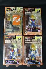 Dragon Ball Z Ultimate Figure Series Lot (4) Super Saiyan Vegeta, Vegito, ++ DBZ
