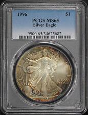 1996 American Silver Eagle PCGS MS-65 Rainbow!