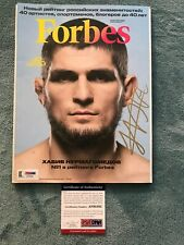 Khabib Nurmagomedov Russia Forbes Magazine Signed Authentic PSA/DNA UFC MMA