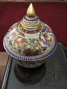Magnificent Hand painted Thai Narai Phand Porcelain Lidded Pot 18cm H x 14.5cm D