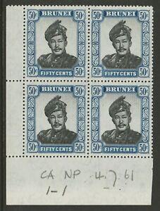 Brunei 1952-58 50c Black & blue in block of four SG 110a Mnh.