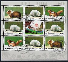 Korea Noord year of the rat 1996  Mi  3794 - 3796  block  (nk27)