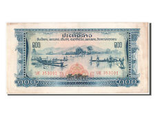 [#302607] Laos, 100 Kip type Pathet Lao Government