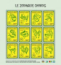Djibouti 2018 Chinese Zodiac  sheet of 12 stamps