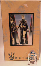 ANIME : SKULL SOLDIER MODEL KIT FROM THE MOVIE ZEIRAM AS WE UNDERSTAND