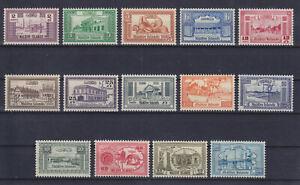 MALDIVE ISLANDS 1960, SG 51-61 + 3 HIGH VALUES, SG £ 175,- MNH VERY FINE