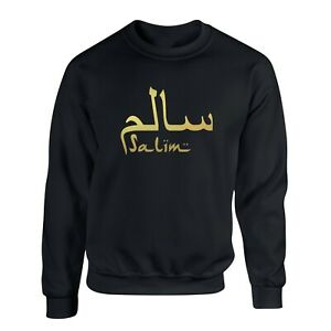 CUSTOM Arabic Name Sweater Personalized Islamic Muslim Jumper in Gold Print NEW