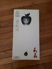 Little Apple Dolls: Sine
