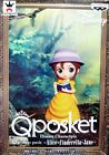 Q posket petit Disney Characters Jane Porter / Tarzan / Qposket / 100% Authentic
