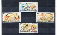 Bulgaria Deportes Olimpiada Barcelona 92 serie del año 1990 (CP-612)