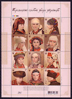 Ukraine Stamps 2008 UKRAINIAN TRADITIONAL HEADDRESS HAT CAP FOLK COSTUMES