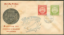 1959 Philippines HONORING THE PROVINCE OF BULACAN First Day Cover - B