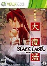 Used Xbox 360 DodonPachi Daifukkatsu Black Label JAPAN JAPANESE JAPONAIS IMPORT