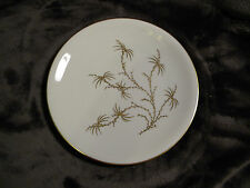 """VINTAGE ROSENTHAL GOLDEN PALM LUNCH PLATE(S) 7 3/4"""" IN DIAMETER"""