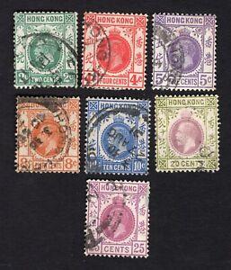 Hong Kong 1921 7 stamps SG#118-126 used CV=11$