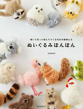 Stuffed Animal Pom Pom ANIMALS by Trikotri - Japanese Craft Book