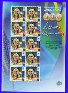 "GREECE 2004 OLYMPIC CHAMPIONS Women Taekwondo Sheetlet of 10 DIGITAL ""PATRA"" MNH"