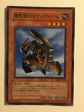 Yu-Gi-Oh! Gear Golem the Moving Fortress EE2-JP130 Super Rare Jap