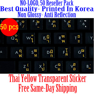 Thai Transparent Keyboard Sticker Yellow letters Best Quality 50pcs DEAL!!