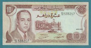 MOROCCO MAROC - King Hassan II Portrait BANKNOTE 1970 - 10 Dirhams XF - LOOK!