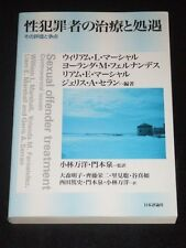 SEXUAL OFFENDER TREATMENT Controversial Issues - Marshall Fernandez NEW Japanese