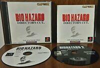 USED PS1 PS PlayStation 1 BIO-HAZARD Director's Cut 55977 Japan import