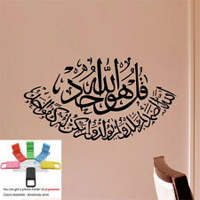 Islamic Muslim Arabic Bismillah Quran Calligraphy home wall sticker Decor + GIFT