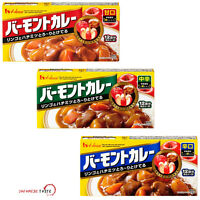 House Foods Vermont Japanese Curry Roux Sauce Mix 230g - Mild / Medium / Hot