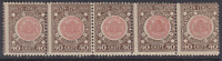 Italy Regno - Sass.115 cv 150$ MNH** strip  of 5 variety 1 larger and 1 narrow