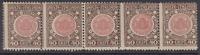Italy Regno - Sass.115 cv 150$ MNH** strip  of 5 variety 1 larger and 1 narrow