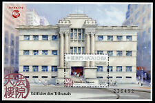 Macao Macau Architecture Stamps 2019 MNH Court Buildings 1v M/S