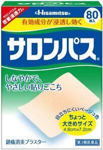 ☀Hisamitsu Salonpas Pain Relieving Patches - 80 Count 4.6cm × 7.2cm