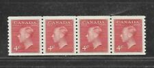 CANADA COIL STAMPS #300 STRIP OF 4 (NH) FROM 1950