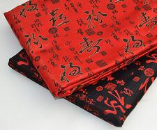 BY 1/2 YARD SILK DAMASK BROCADE FABRIC : Traditional Motif Chinese Characters
