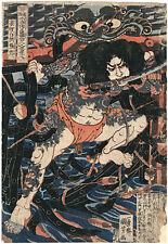 Tattooed Samurai Hero 22x30 Japanese Print Kunisada Asian Art Japan tattoo