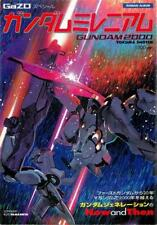 Gundam Millennium 2000 Roman Album GaZO Special art book