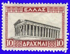 GREECE 1927 LANDSCAPES 10 Dr. MH SIGNED UPON REQUEST