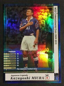 2009-010 Panini WCCF Kazuyoshi Miura Football King rare Yokohama refractor card