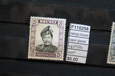 STAMPS BRUNEI PAPER GLAZED S.G.N°127a MNH** (F110258)