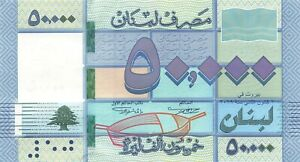 Lebanon 50000 Livres 2019 UNC Lot #2