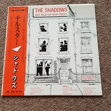 THE SHADOWS 'Hits Right Up Your Street' Japan LP, OBI & Insert